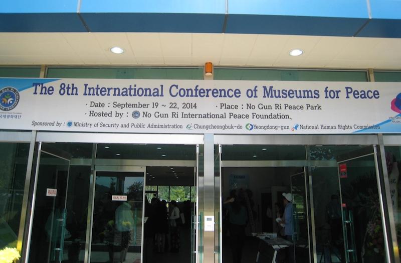 8va Conferencia Mundial de Museos para la Paz